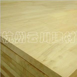 16mmE1级香樟木集成板/指接板/家具板/实木板/木板