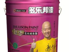 供应佳涂丽高级墙面漆