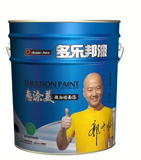 供应惠涂美超白墙面漆