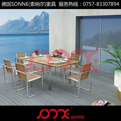 BELLA系列餐桌餐椅
