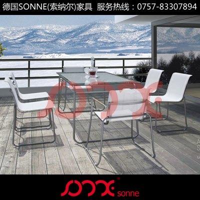 ALEXIS系列餐桌餐椅