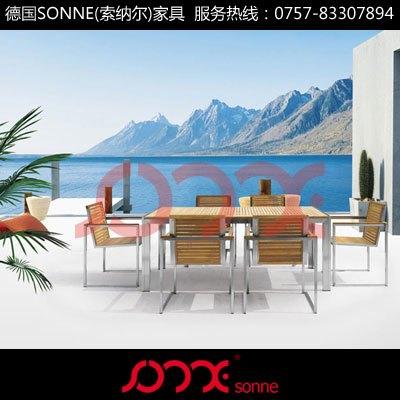 BELLA系列餐桌餐椅A