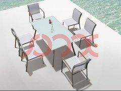 ELODIE系列餐桌餐椅