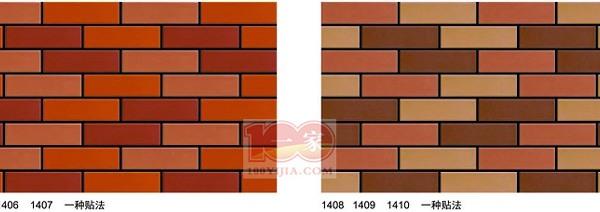 45*145外墙砖 瓷质釉面系列