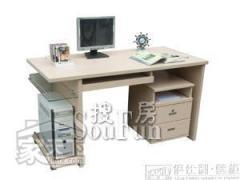伊仕利电脑桌