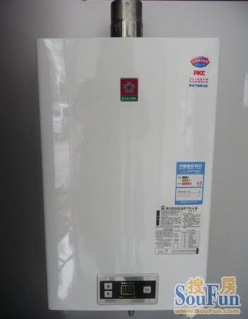 樱花燃气热水器SCH-10E56