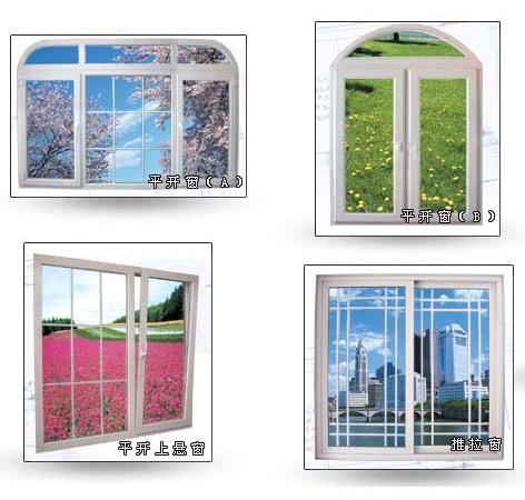 丽格60断桥隔热铝门窗 居家实用好选择
