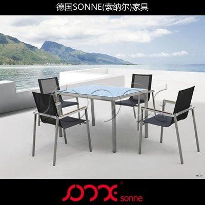 BERIT系列餐桌餐椅