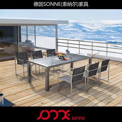 ADONIS系列餐桌餐椅