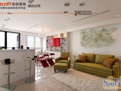 现代简约-95平米一居室装修样板间