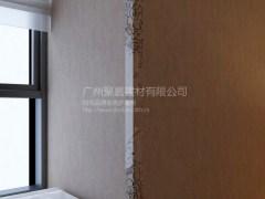[DOOLON多亮] 亚克力有机玻璃 透明护墙角/护角