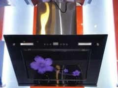 樱花侧吸式触摸式,壁挂烟油机,近吸式触摸烟机,玻璃翻盖烟机