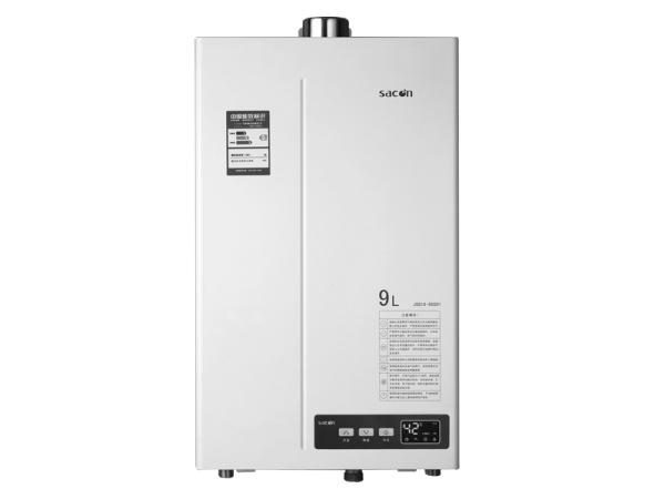 帅康燃气热水器9SG01