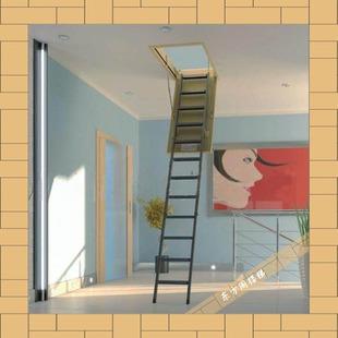 东方阁楼梯 折叠楼梯钢折款 阁楼楼梯