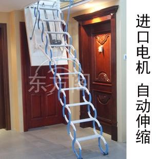 东方阁楼梯 伸缩楼梯电动升级款 阁楼楼梯