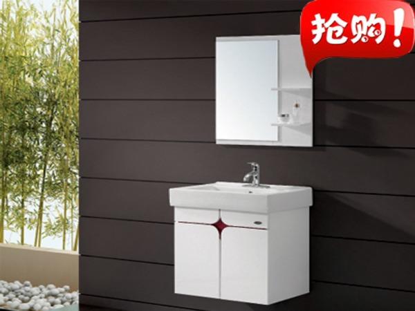 箭牌卫浴 PVC浴室柜 APG6G349AP