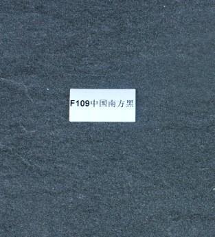 欧诺楼饰贴 柔性石材 柔性面砖 新型节能环保建材 壁板岩系列