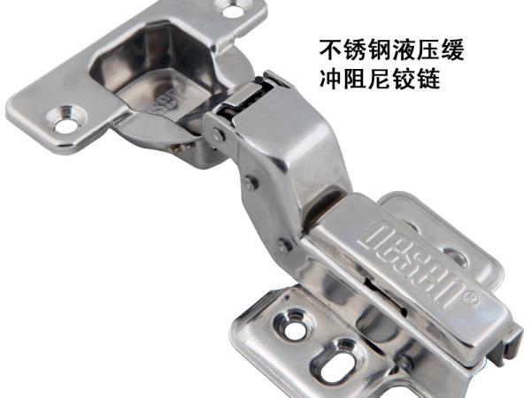 迪森 201不锈钢液压缓冲阻尼铰链 飞机合页 橱柜衣柜门合页