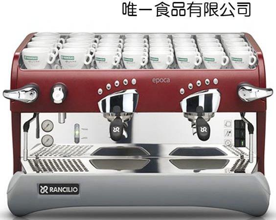 兰奇里奥EPOCA半自动咖啡机