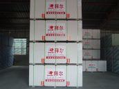 拜尔定位点石膏板各类产品介绍