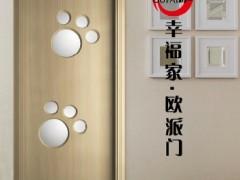欧派木门 简约实惠 实木复合室内套装门 书房玻璃OP-142