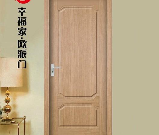 欧派木门 实木生态室内套装门 厂家直销EPC-034