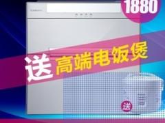 康宝 ZTP108E-11ER 嵌入式消毒柜春节送大礼