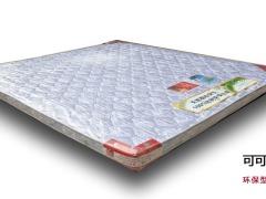 联乐床垫 硬棕环保型床垫 可可香奈