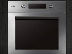 Fotile/方太 KQD50F-C1A 嵌入式电烤箱