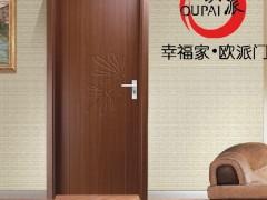 欧派木门 实木复合室内套装门 时尚静音雅居系列OPM-083