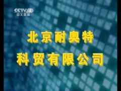 嘉莱特600*600装饰画【央视产品播报】