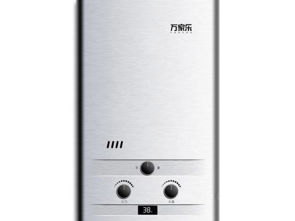 万家乐热水器JSG16-8P2(12T)万家乐热水器零售批发