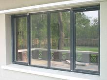 彩色高科80#型材中空玻璃塑钢窗
