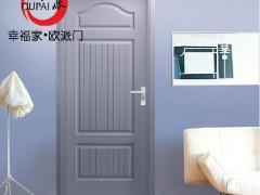 欧派木门 实木复合室内套装门 环保静音王OPM-009