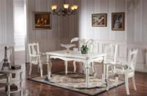 柏木之家FS8070纯香柏木长餐桌1.5米图片