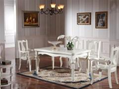 柏木之家FS8070纯香柏木长餐桌1.5米