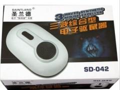 圣兰德SD-042超声波驱鼠器家用电子捕鼠器电子猫捕鼠灭鼠