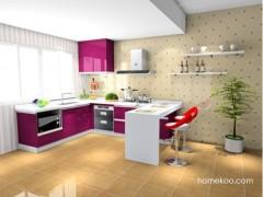 尚品宅配 紫晶魅影 全屋家具定制 整体餐厅