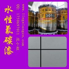 钢结构水性氟碳漆防腐外墙漆分包工程团队 武汉高清图片