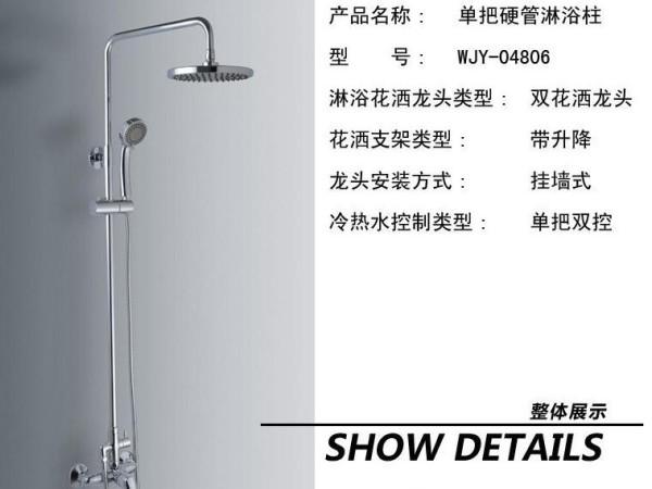 JOYOU 中宇卫浴淋浴 升降花洒淋浴套装 铜材主体淋浴龙头