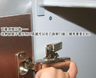 橱柜下水安装图解