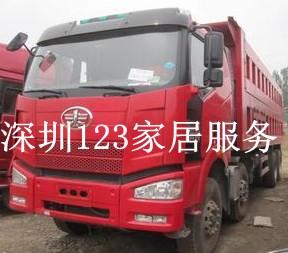 深圳123家居服务专门从事深圳区域的家具,浴柜,厨柜的配送、