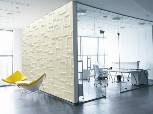 3D魔块背景墙