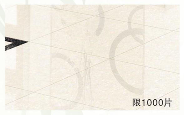 法恩莎FPF80301C塔古金瓷砖