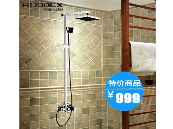 劳达斯卫浴 全铜 三联淋浴花洒套装 浴室淋浴器9189