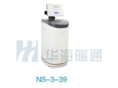 德国恩美特 软水机 全屋水处理 双程序净水器 NS-3-39