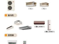 三菱电机MXZ-6A112VA-S菱耀系列中央空调4-6P