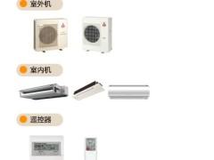 三菱电机-菱尚系列家用中央空调3-4P