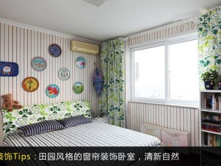 日式混搭欧式二居室客厅装修效果图