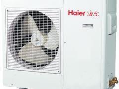 天津海尔户式中央空调变频多联机5P一拖四工厂价含安装